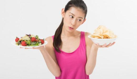 1日に必要な摂取カロリー数の目安と計算方法!太りやすい人って?太る体質の理由と原因は?