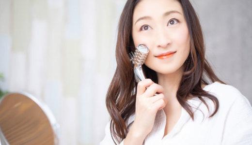 40代50代におすすめのほうれい線に効く美顔器!買ってはいけない美顔器に注意!