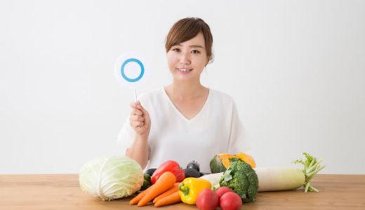 今さら聞けない酵素ダイエットの方法とやり方!酵素ダイエットはどんな効果があるの?