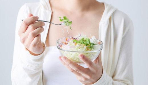 酵素で基礎代謝を上げる!?基礎代謝を上げたい40代50代の方におすすめ!