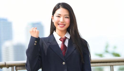 未成年(高校生や大学生)でも通える痩身エステ&フェイシャルエステ【学割】