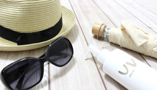 飲む日焼け止めのおすすめはコレ!効果の高い安全な日焼け止めサプリ【子供OK】