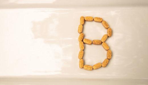 ビタミンB群のダイエット効果とは?ビタミンB群が多く含まれている食べ物のススメ