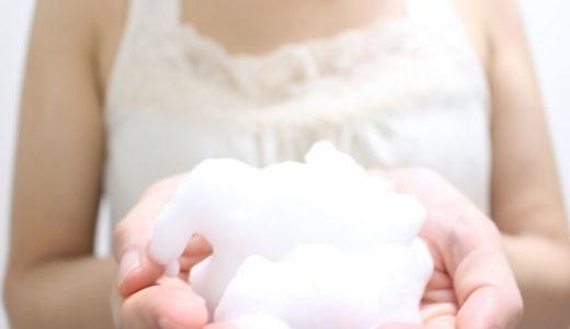 炭酸泡洗顔のおすすめはコレ!無添加の炭酸洗顔フォームの効果が凄い