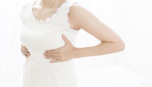 胸が垂れる原因は?垂れた胸・胸のたるみを防止する方法は?【垂れ乳改善】