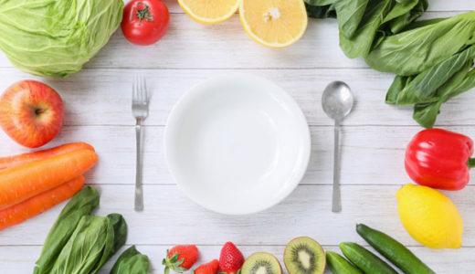 マイナスカロリー食品でダイエット成功?食べても太らない食材・成分・栄養素まとめ